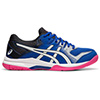 1072a034 - Asics Gel-Rocket 9 Volleyball Shoes