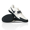 685134-001 - Nike Rival SD 2 Throw Shoes
