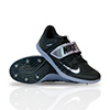 705394-003 - Nike Triple Jump Elite Track Spikes