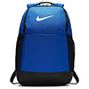 Nike Brasilia Medium Backpack 9.0