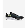 BQ9647-004 - Nike Air Zoom Pegasus 37 Women's
