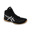 C545N - Asics Matflex 5 GS Wrestling Shoes
