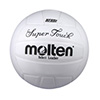 Molten Super Touch NFHS White