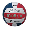 ivl58l3-hs - Molten Soft Touch w/ NFHS Stamp
