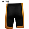 scklws43 - Cliff Keen Custom Compression Shorts CK