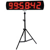 Running Clock Timer with Tripod