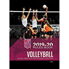 V98901 - Volleyball Rulebook